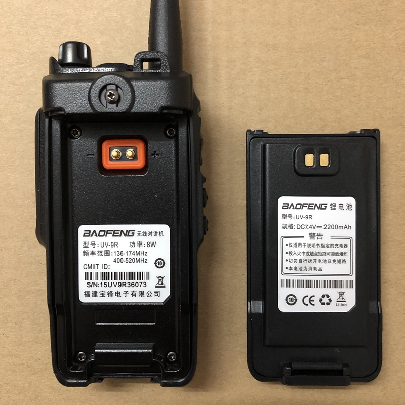 9R two way radio 2800mAh Walkie Talkie UHF VHF Radio Station IP67 Waterproof Baofeng UV 9R Two Way Radio UV9R Hunting Radio
