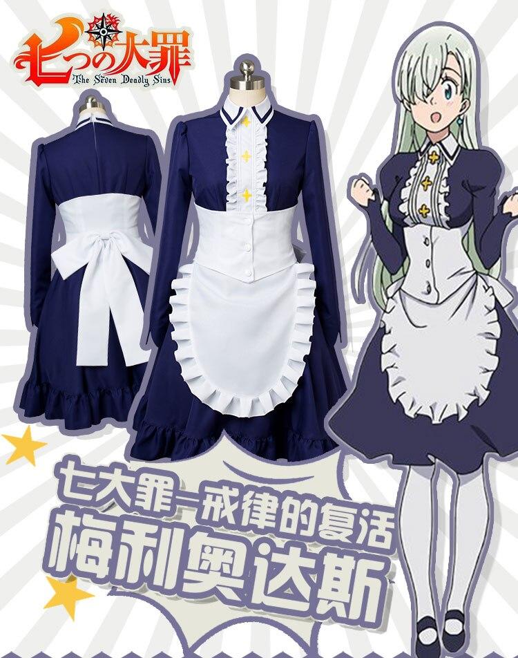 Imashime no Fukkatsu Elizabeth Liones Cosplay Costume Dress Nanatsu no Taizai