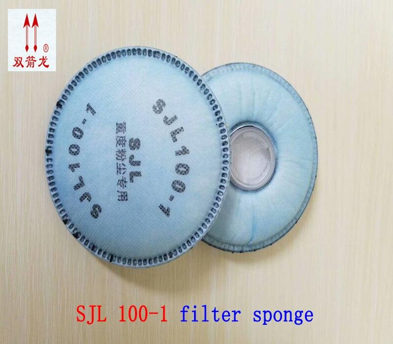 SJL 100-1 100-2 series Filter filter cotton Ultrafine fiber combination Dust filter Multi-purpose Gas mask filter фильтр для пылесоса rolsen t3060tsf filter t3060tsf filter