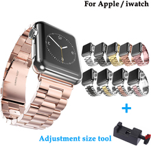 Stainless Steel fashion strap for apple 42mm/38mm/44mm/40mm For iwatch series 4/3/2/1 smart watch watchband+Adjustment size tool the link adjustment tool for stainless steel strap simple easy operation dismounting tool