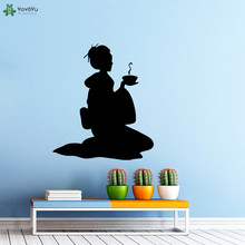 YOYOYU Wall Decal Vinyl Art Home Sticker Japanese Manga Girl Geisha Poster Beauty SPA Hair Salon Removeable YO555
