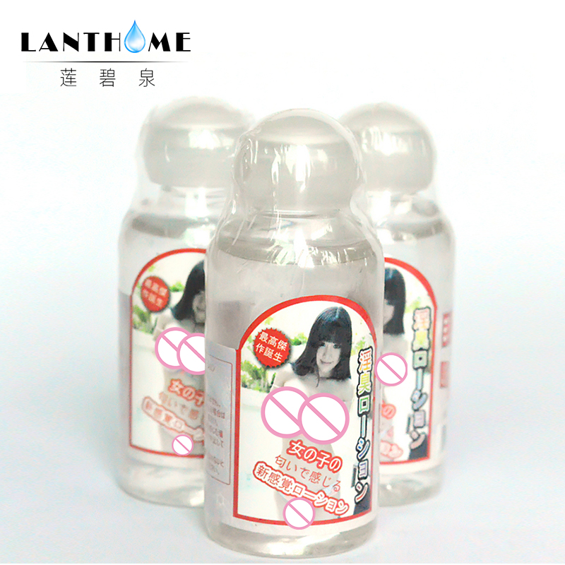 60Ml Easy-Use Vagina Tightening Oil Lubricating Shrink Yam Cream Stimulate Sex Libido Enhance -2110
