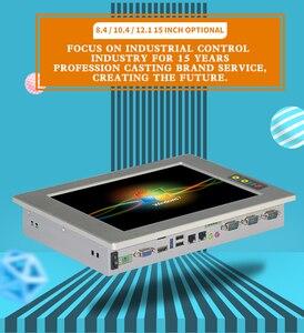 Image 4 - 전면 패널 방수 팬리스 견고한 태블릿 미니 8.4/10.4/12.1/15 인치 인텔 셀러론 j1900 산업용 패널 pc