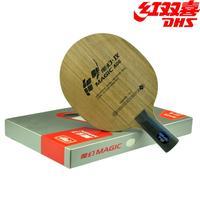 DHS Magic M-A06 טניס השולחן בלייד (7 רובדי עץ, עבור גומי פיפס ארוך) מחבט פינג פונג בת Tenis De Mesa