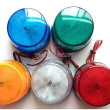5 цветов 12В охранная сигнализация стробоскопический сигнал Предупреждение светильник светодиодный светильник мигающий светильник 1 шт