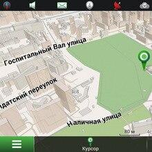 2016 GPS Mapa 3D para Android Navegação Do Carro DVD Player para A Rússia Cazaquistão Quirguistão Geórgia Azerbaijão Uzbequistão Tajiquistão