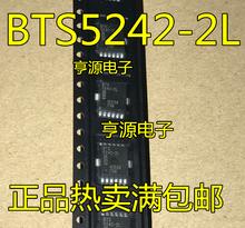 1pcs/lot BTS5242-2L BTS5242 BTS 5242-2L HSOP12 NEW&Original Electronics For car IC  In Stock
