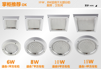 Led Dome Light Hutch Lamps And Lanterns With The Modern Led Light Kitchen Bathroom Light Round
