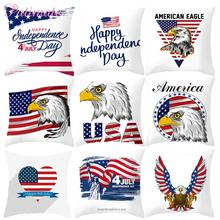 PATIMATE Independence Day Decoration Pillow Case of USA Independence Sofa Cushion Cover Home Supplies Happy July 4th Pillow Case цена 2017