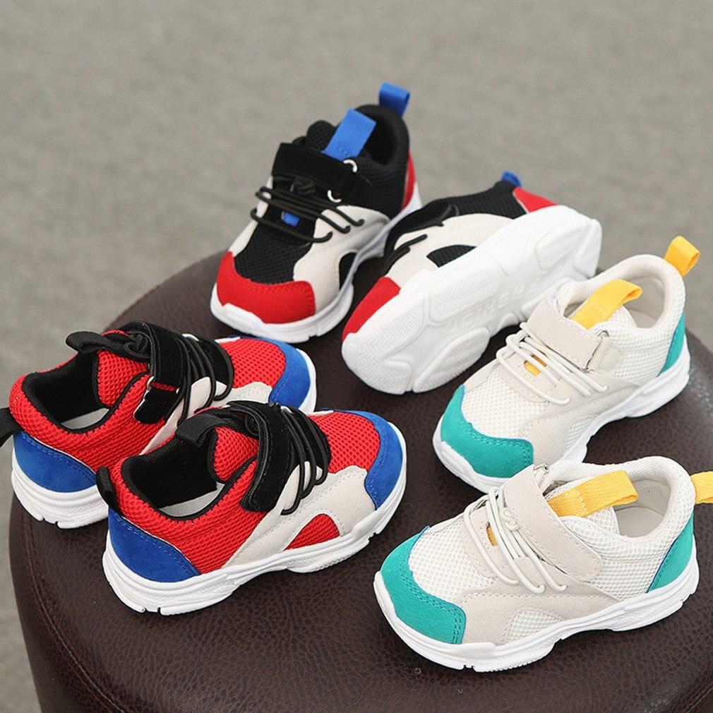 Deportes azul Zapatos Malla negro Los Niños De Beige q1FwnO44
