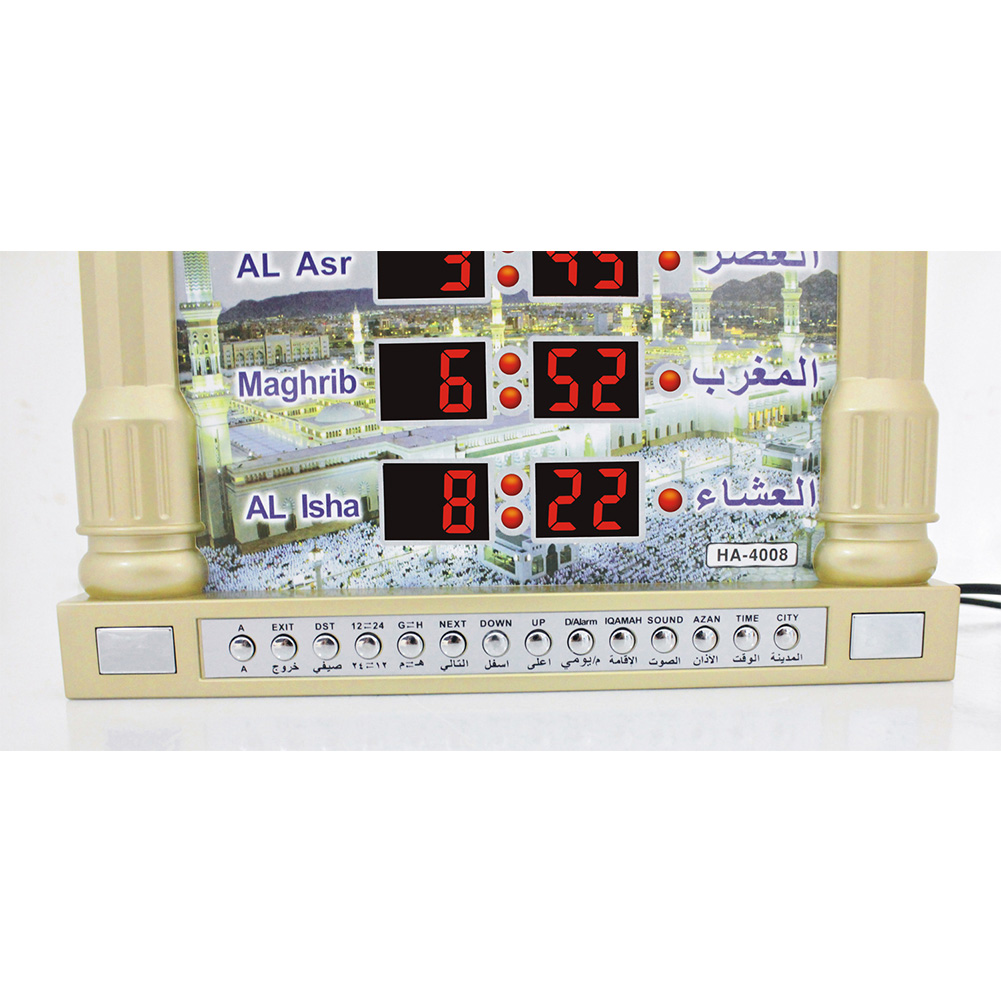 Image 5 - Islamique Led Azan horloge musique jouant cadeau mur Table  mosquée musulman prière calendrier décor à la maison temps rappelant  Ramadan automatiqueHorloges à poser