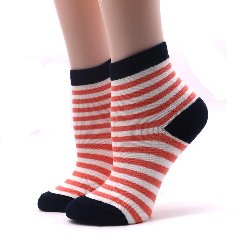 Полосатые носки телка видео любовных статусов