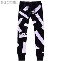 Hip hop style men spring brand sweatpants 2017 3d printed design mens compression pants big size.jpg 250x250