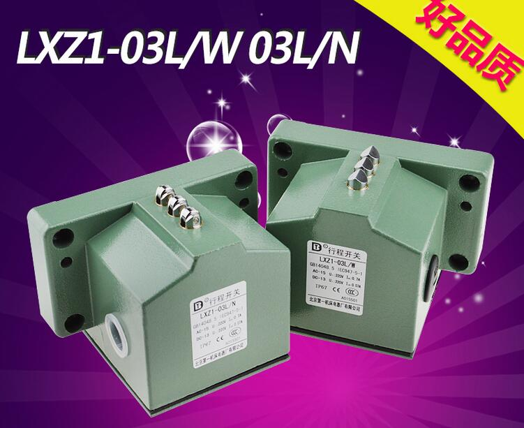 LXZ1-03L / W LXZ1-03L / N high-precision combination of travel switch 660v ui 10a ith 8 terminals rotary cam universal changeover combination switch