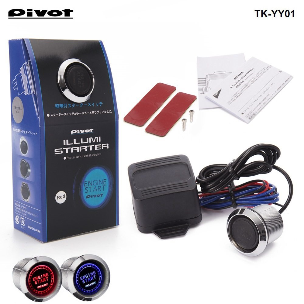 12V Red/Blue LED Car Keyless Engine Start Push Button Switch Ignition Starter Kit TK-YY01 стоимость
