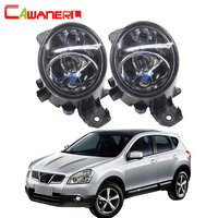Cawanerl For Nissan Qashqai 2007 2013 2 X 100W H11 Car Halogen Fog Light DRL Daytime Running Lamp 12V Accessories High Power