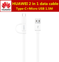 100% Original HUAWEI 2 in 1 USB data cable 1.5M Type-C+Micro USB Fast charge Phone Cable For HUAWEI Mate 9 Pro XIAOMI Data Sync