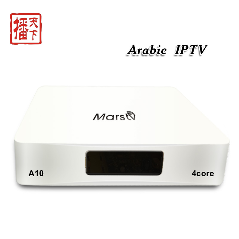 HD 4K Arabic IPTV serve set top tv box android 5.1 ddr3 1gb rom television MARSTV hd internet-receiver no monthly /yearly fee