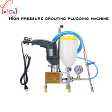 JBY-800 Polyurethane resin grouting grouting pump high pressure grouting plugging machine 220V 560W 1PC