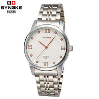 Hot Sale 2016 Winner Luxury Synoke Brand Sports Men S Business Wrist Watch Men Full Steel