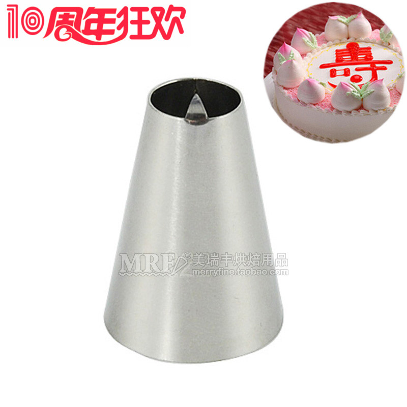 Stainless Steel icing tips specialty piping nozzles cakes cupcakes cake tool decorating tips#222 steel casing pipe