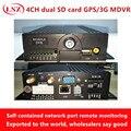 LSZ двойной хост наблюдения SD карты ahd удаленный мониторинг местоположение автомобиля видео рекордер 4ch 3g gps Мобильный dvr