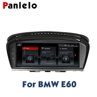 Panlelo For BMW E60 Android 7.1 2G 32G GPS Navigation Autoradio 2 Din Android 8.8 Inch Quad Core IPS Screen For BMW Series 5 E60