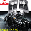 Car-styling, Lexu LX570 niebla luz 2 unids, Halógeno, LX570 niebla lámpara, Envío Gratis! LX 570