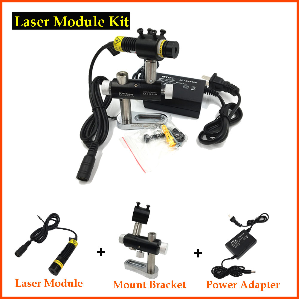 100mW 5V Laser Line Module Head Focusable 648nm+AC/DC Power Adapter+Mounting Bracket for Laser Engraving Marker Carving Machine laser head owx8060 owy8075 onp8170