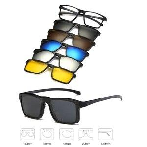 Image 3 - KJDCHD (5 عدسة) كليب على النظارات الشمسية الرجال النساء المغناطيسي الاستقطاب + مرآة نظارات شمسية لقصر النظر يوم القيادة TR90 الإطار