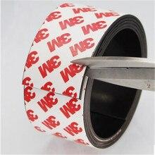 Zion 1 м 40×1,5 мм Сильный Магнитная лента самоклеющиеся гибкие магнитные полосы резиновые широкая магнитная лента 40 толщина 1,5