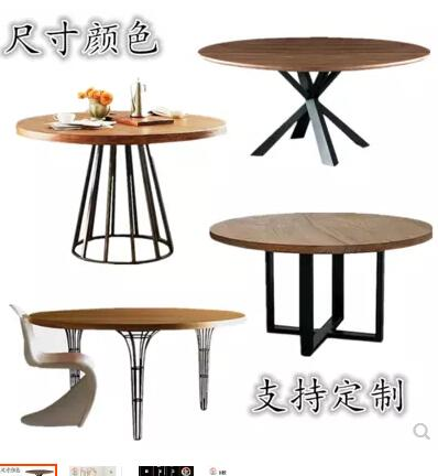 American Retro Solid Wood Round Table Dining Table Simple Modern