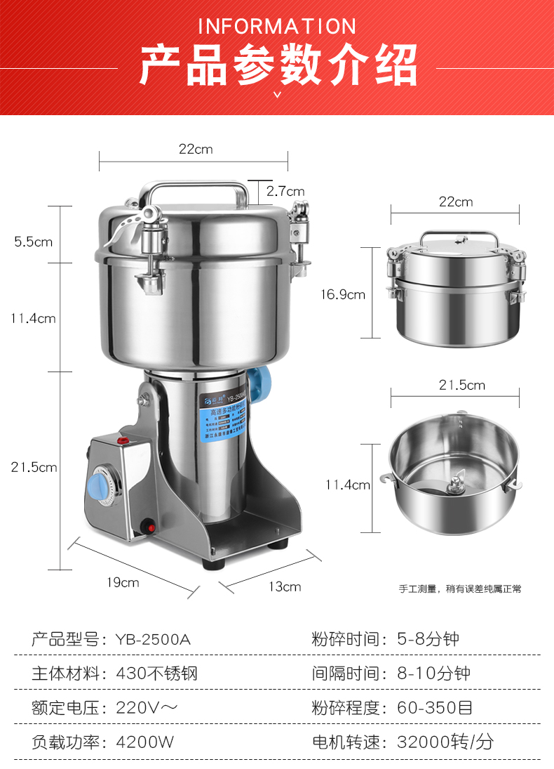 Grinder 2500g Large-scale Crusher Household  Steel Mill Commercial Powder Machine Ultra-fine Grinding Machine Stainless Mill 17