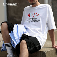CHINISM Fearless is A Kindman Printed Oversize T shirts Mens Loose Japanese Words Printing Short Sleeve Hip Hop Top Tee