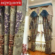 2695 europe and the united states burst skull dj creative personality living room bedroom tv background decorative wall Europe and the United States top quality villas 3D Full Blackout Curtains for Living Room Window luxury Voile Curtain Bedroom