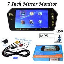 Парковка 7 дюймов tft ЖК-дисплей зеркало автомобиля монитор с mp5 SD/USB Слот bluetooth заднего вида Экран Реверсивный 12 В высота Разрешение 1024*600