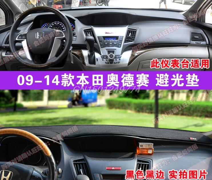 dashmats accesorii pentru masina de bord placa de bord pentru honda - Accesorii interioare auto