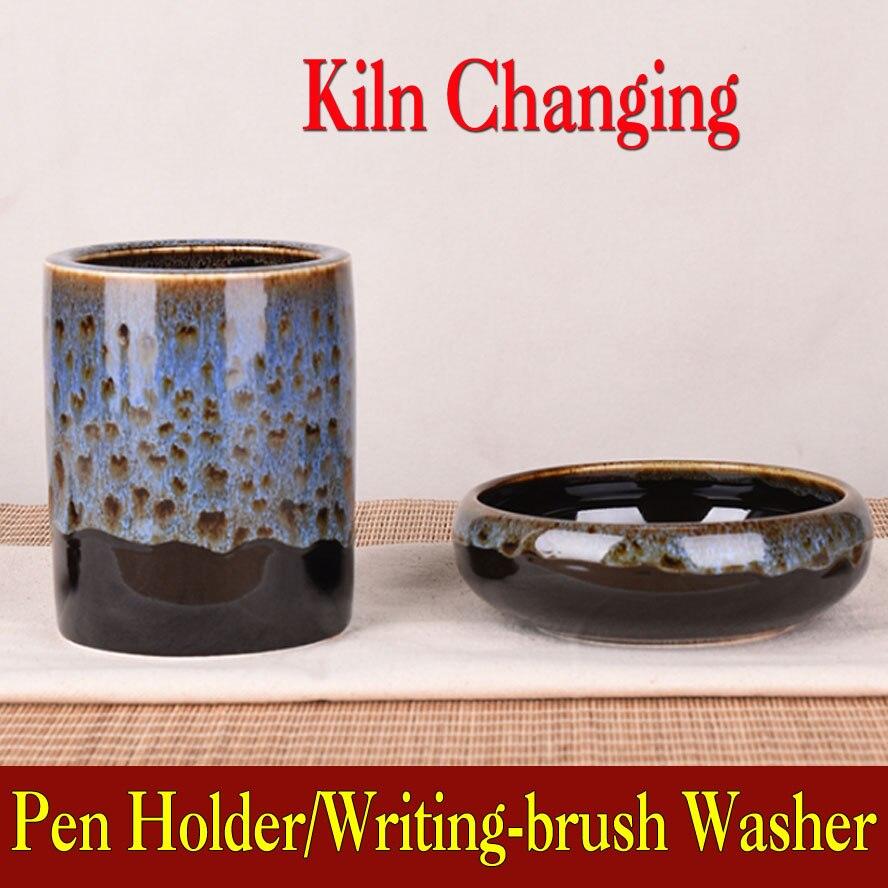Chinese Kiln changing Ceramic Palette Pen holder Ink plate writing-brush washer Painting Calligraphy Supplies Art Set 2pcs set chinese painting book album of zheng banqia bamboo orchid master brush ink art