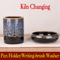 Chinese Kiln changing Ceramic Palette Pen holder Ink plate writing brush washer Painting Calligraphy Supplies Art Set