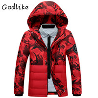 Men's short Korean version casual fashion camouflage men's wear hooded white eiderdown jacket/ men winter coat