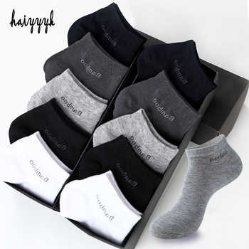 10 Pairs / Pack Men's Bamboo Fiber Socks Short High Quality New Casual Breatheable Anti-Bacterial Man Ankle Socks Men - DISCOUNT ITEM  54% OFF All Category