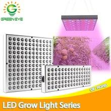 Светодиодный светильник для выращивания 45 Вт 80 Вт AC110V 220 В DC 5 в USB с регулируемой яркостью, полный спектр для выращивания в помещении, для теплицы, для выращивания растений, светодиодный светильник