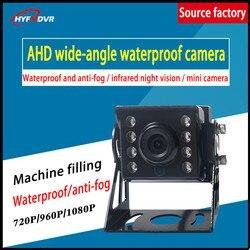 Napięcie 12 V wodoodporna kamera samochodowa AHD1080P megapikseli noktowizor na podczerwień ciężkich maszyn/betonu samochód/podróży samochodem/ cysterna do transportu w Kamery pojazdowe od Samochody i motocykle na
