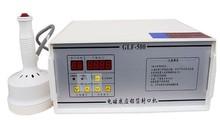GLF-500 электромагнитной индукции алюминиевой фольги для запайки/индукции машину уплотнителя