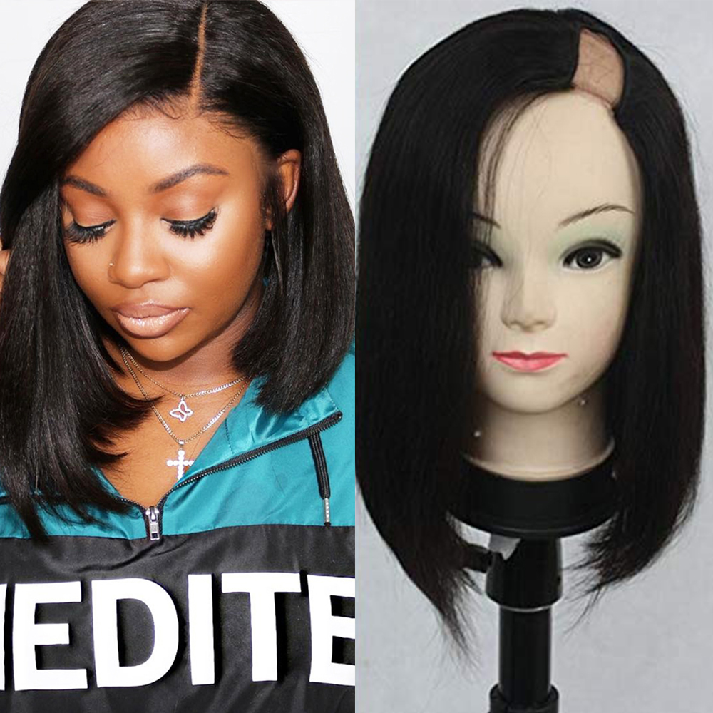 SimBeauty 100% Human Hair Straight U Part Wigs For Black Women 100% Unprocessed Peruvian Remy Hair Left Part Bob Wig Full End