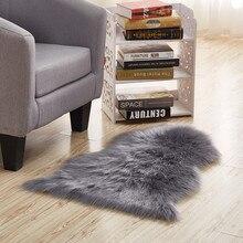 Multi Цвет имитация овчины шерсть области ковры и циновки для Гостиная мягкие мохнатые теплые коврики чехол для кресла для дома Коврики