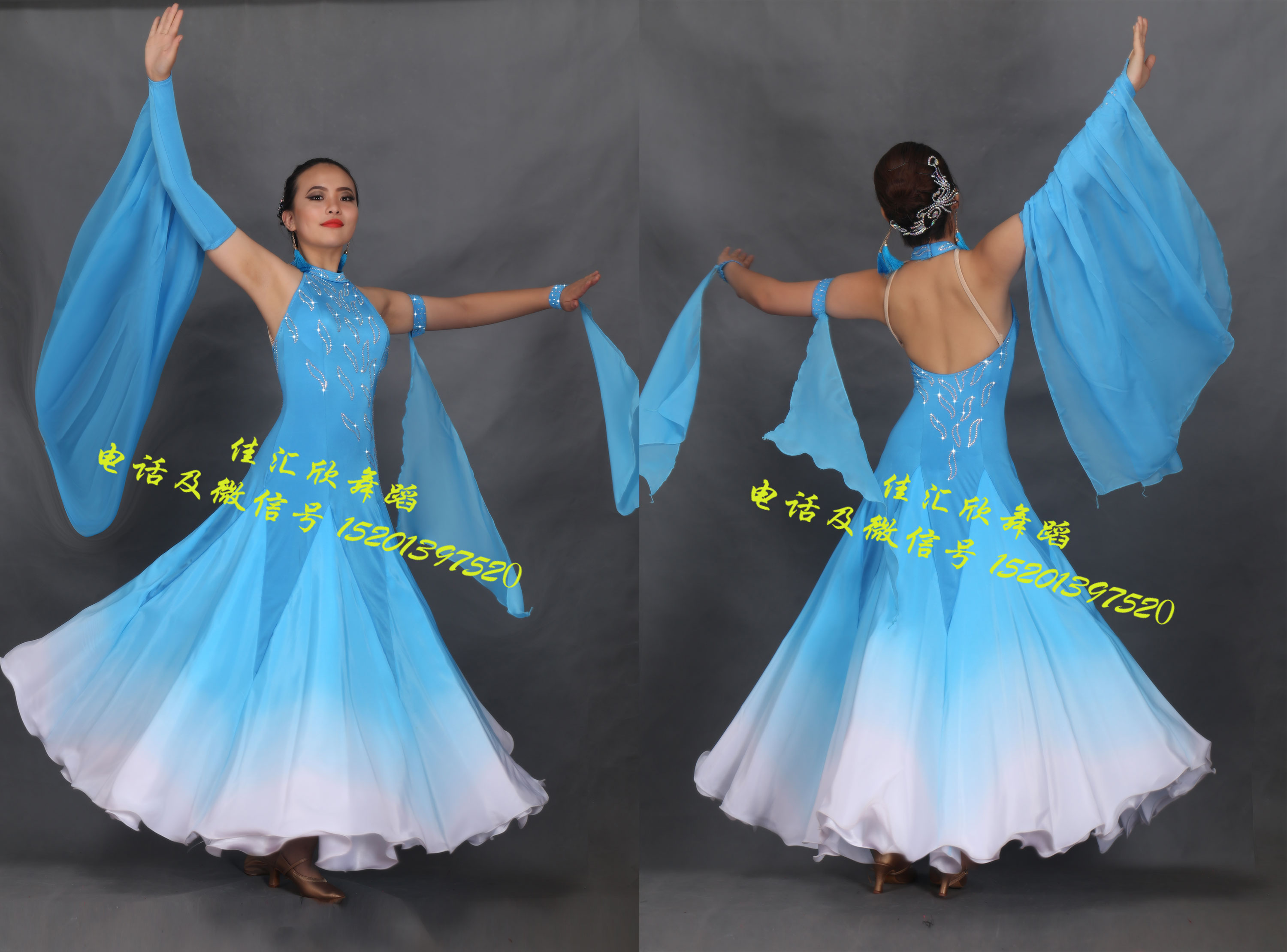 Ballroom Competitiom Dance Dress Uniforms Dance Waltz Blue Color For Women