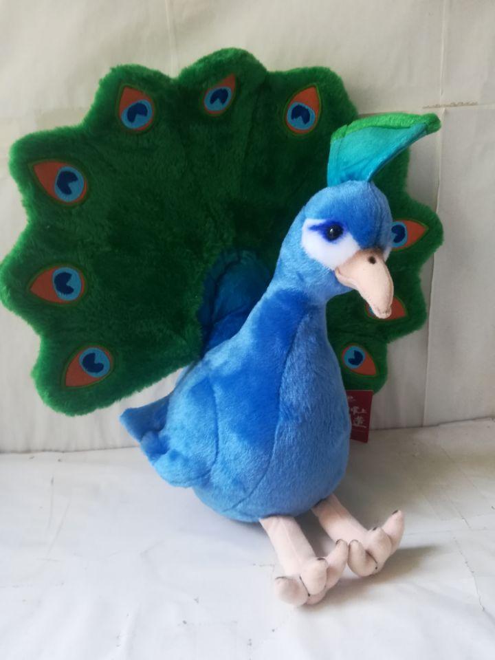 Grand 30x28 cm dessin animé beau paon en peluche poupée douce cadeau d'anniversaire b1789
