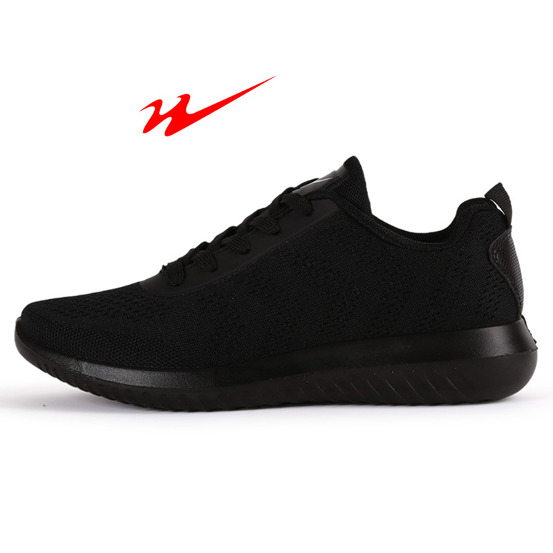 Doublestar Hot sale Running Shoes for men women Sneakers ...