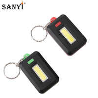 Llavero Mini LED COB, linterna de 3 modos, llavero portátil, linterna de luz Flash, luz de emergencia de bolsillo, 3 * AAA, Uds.
